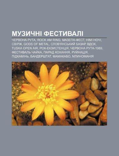 9781233808113: Muzychni Festyvali: Chervona Ruta, Rock Am Ring, Mazepa-Fest, Nimi Nochi, Svirzh, Gods of Metal, Slov'yans Kyy Bazar, Vdokh, Tuska Open Ai