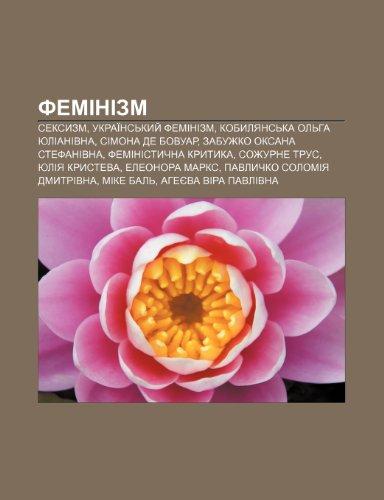 9781233833580: Feminizm: Seksyzm, Ukrainskyy feminizm, Kobylyanska Olha Yulianivna, Simona de Bovuar, Zabuzhko Oksana Stefanivna, Feministychna krytyka (Ukrainian Edition)