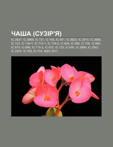 9781233835751: Chasha (Suzir'ya): IC 2627, IC 2856, IC 721, IC 743, IC 681, IC 2623, IC 2910, IC 2668, IC 723, IC 734-1, IC 715-1, IC 734-2, IC 654, IC