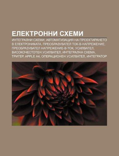 9781233966035: Elektronni Skhemi: Integralni Skhemi, Avtomatizatsiya Na Proektiraneto V Elektronikata, Preobrazuvatel Tok-V-Naprezhenie