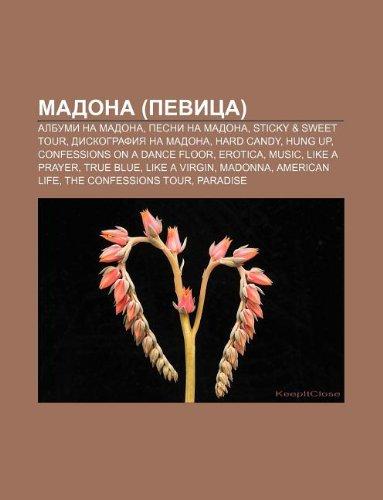 9781233969944: Madona (Pevitsa): Albumi Na Madona, Pesni Na Madona, Sticky & Sweet Tour, Diskografiya Na Madona, Hard Candy, Hung Up