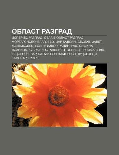 9781233973378: Oblast Razgrad: Isperikh, Razgrad, Sela V Oblast Razgrad, Mortagonovo, Blagoevo, Tsar Kaloyan, Seslav, Zavet, Zhelyazkovets, Golyam Iz