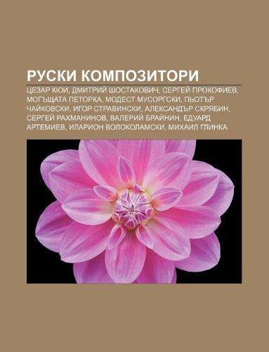 9781233976669: Ruski Kompozitori: Tsezar Kyui, Dmitrii Shostakovich, Sergei Prokofiev, Mog Shtata Petorka, Modest Musorgski, P'Ot R Chai Kovski