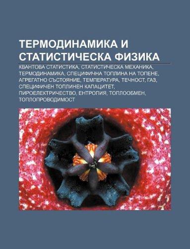 9781233981786: Termodinamika I Statisticheska Fizika: Kvantova Statistika, Statisticheska Mekhanika, Termodinamika, Spetsifichna Toplina Na Topene