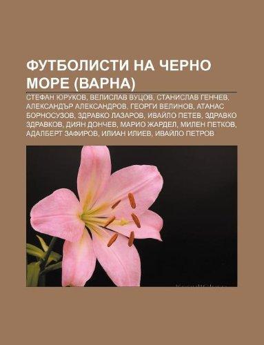9781233983353: Futbolisti na Cherno more (Varna): Stefan Yurukov, Velislav Vutsov, Stanislav Genchev, Aleksandur Aleksandrov, Georgi Velinov
