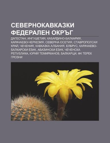 9781233989324: Severnokavkazki Federalen Okr G: Dagestan, Ingushetiya, Kabardino-Balkariya, Karachaevo-Cherkeziya, Severna Osetiya, Stavropolski Krai
