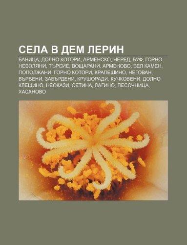 9781233990597: Sela V Dem Lerin: Banitsa, Dolno Kotori, Armensko, Nered, Buf, Gorno Nevolyani, T Rsie, Voshtarani, Armenovo, Bel Kamen, Popolzhani