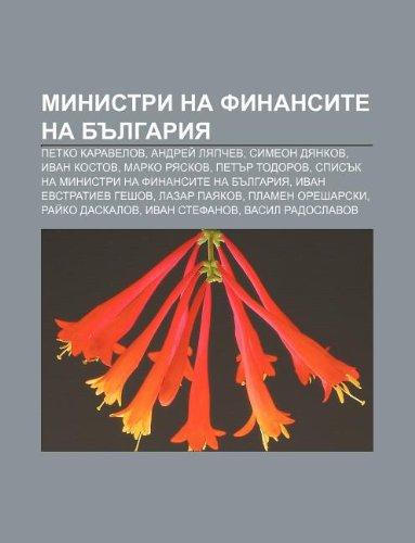 9781233991730: Ministri Na Finansite Na B Lgariya: Petko Karavelov, Andrei Lyapchev, Simeon Dyankov, Ivan Kostov, Marko Ryaskov, Pet R Todorov