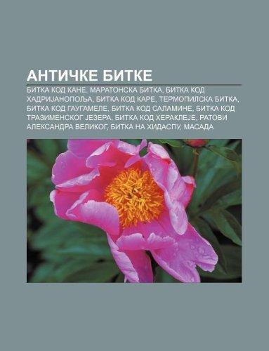 9781233993284: Anti Ke Bitke: Bitka Kod Kane, Maratonska Bitka, Bitka Kod Hadrijanopolja, Bitka Kod Kare, Termopilska Bitka, Bitka Kod Gaugamele