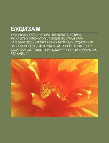9781233994243: Budizam: Theravada, Post, Etiri Plemenite Istine, Mona Tvo, Hronologija Budizma, a an Bram, Kalmi KI Budisti KI Hram U Beogradu