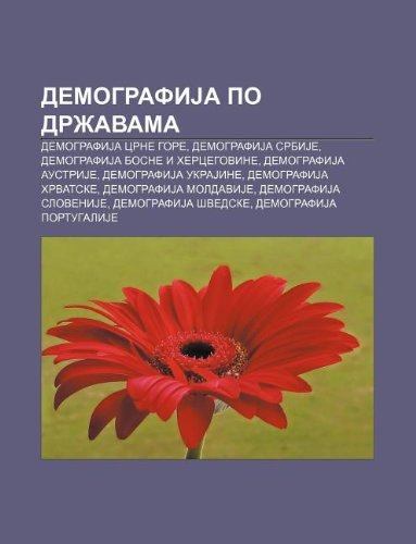 9781233995783: Demografija Po Dr Avama: Demografija Crne Gore, Demografija Srbije, Demografija Bosne I Hercegovine, Demografija Austrije, Demografija Ukrajine