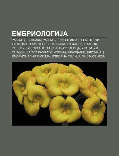9781233997145: EmbriologiJa: Razviće biljaka, Razviće životinja, Teratogeni, Talidomid, Gametogeneza, ViliJam Harvi, Etanol, Oplođenje, Organogeneza
