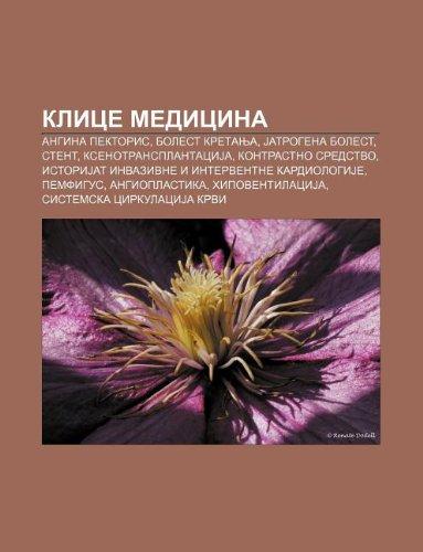 9781233999712: Klice Medicina: Angina Pektoris, Bolest Kretanja, Jatrogena Bolest, Stent, Ksenotransplantacija, Kontrastno Sredstvo