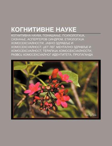 9781234000035: Kognitivne Nauke: Kognitivna Nauka, Pona Anje, Psihologija, Saznanje, Aspergerov Sindrom, Etiologija Homoseksualnosti