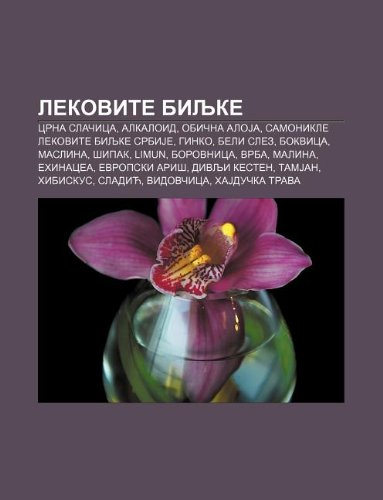 9781234000639: Lekovite Biljke: Crna Sla Ica, Alkaloid, Obi Na Aloja, Samonikle Lekovite Biljke Srbije, Ginko, Beli Slez, Bokvica, Maslina, Ipak, Limu
