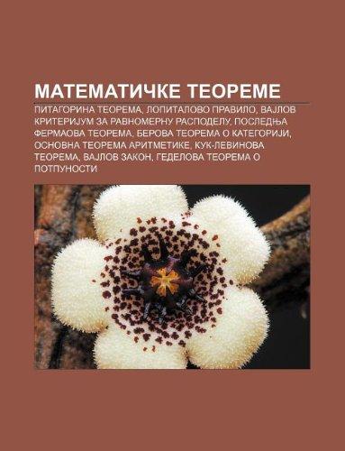 9781234000837: Matematicke teoreme: Pitagorina teorema, Lopitalovo pravilo, VaJlov kriteriJum za ravnomernu raspodelu, Poslednja Fermaova teorema