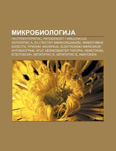 9781234001025: Mikrobiologija: Gastroenteritis, Patogenost I Virulencija, Hepatitis A, Luj Paster, Mikroorganizmi, Infektivne Bolesti, Prioni, Malari