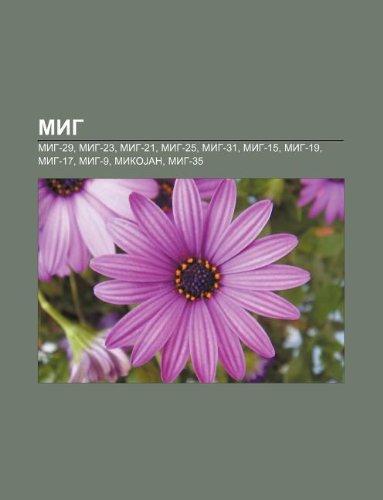 9781234001087: MIG: MIG-29, MIG-23, MIG-21, MIG-25, MIG-31, MIG-15, MIG-19, MIG-17, MIG-9, Mikojan, MIG-35