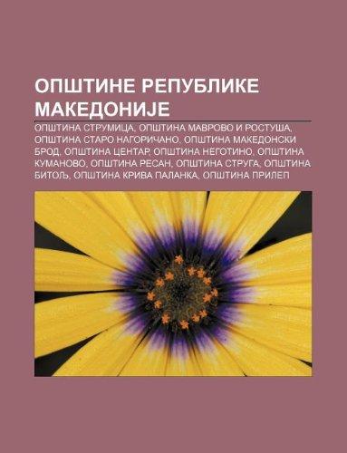 9781234003050: Op Tine Republike Makedonije: Op Tina Strumica, Op Tina Mavrovo I Rostu A, Op Tina Staro Nagori Ano, Op Tina Makedonski Brod, Op Tina Centar