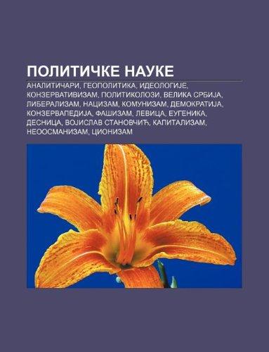 9781234003814: Politi Ke Nauke: Analiti Ari, Geopolitika, Ideologije, Konzervativizam, Politikolozi, Velika Srbija, Liberalizam, Nacizam, Komunizam