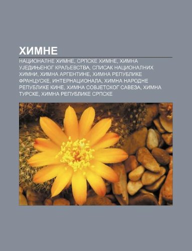 9781234008864: Himne: Nacionalne Himne, Srpske Himne, Himna Ujedinjenog Kraljevstva, Spisak Nacionalnih Himni, Himna Argentine, Himna Republ
