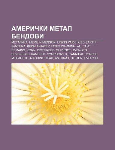 9781234010812: Ameri KI Metal Bendovi: Metalika, Merilin Menson, Linkin Park, Iced Earth, Pantera, Drim Tijater, Fates Warning, All That Remains, Korn