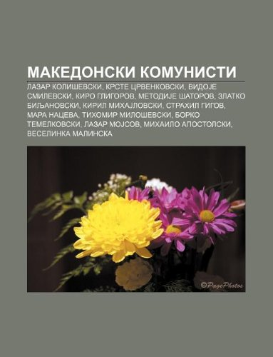 9781234011017: Makedonski komunisti: Lazar Kolisevski, Krste Crvenkovski, VidoJe Smilevski, Kiro Gligorov, MetodiJe Satorov, Zlatko Biljanovski