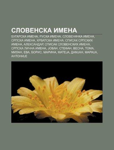9781234011567: Slovenska Imena: Bugarska Imena, Ruska Imena, Slovena Ka Imena, Srpska Imena, Hrvatska Imena, Spisak Srpskih Imena, Aleksandar