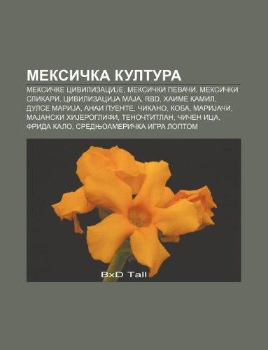 9781234011987: Meksi Ka Kultura: Meksi Ke Civilizacije, Meksi KI Peva I, Meksi KI Slikari, Civilizacija Maja, Rbd, Haime Kamil, Dulse Marija, Anai Puen