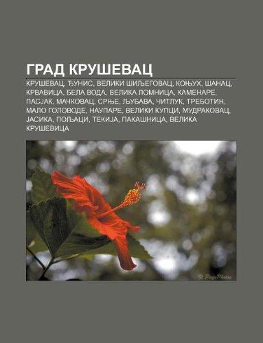 9781234013196: Grad Kru Evac: Kru Evac, Unis, Veliki Iljegovac, Konjuh, Anac, Krvavica, Bela Voda, Velika Lomnica, Kamenare, Pasjak, Ma Kovac, Srnje