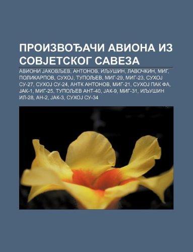 9781234013868: Proizvo A I Aviona Iz Sovjetskog Saveza: Avioni Jakovljev, Antonov, Ilju In, LaVO Kin, MIG, Polikarpov, Suhoj, Tupoljev, MIG-29, MIG-23