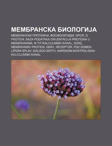 9781234014698: Membranska Biologija: Membranski Proteini, Fosfolipidi, Gpcr, G Protein, Baza Podataka Orijentacija Proteina U Membranama