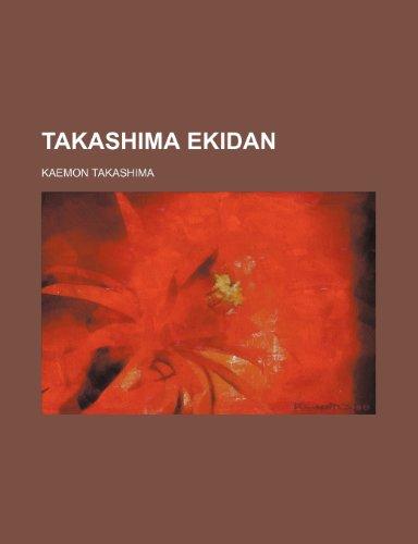 9781235645754: Takashima Ekidan