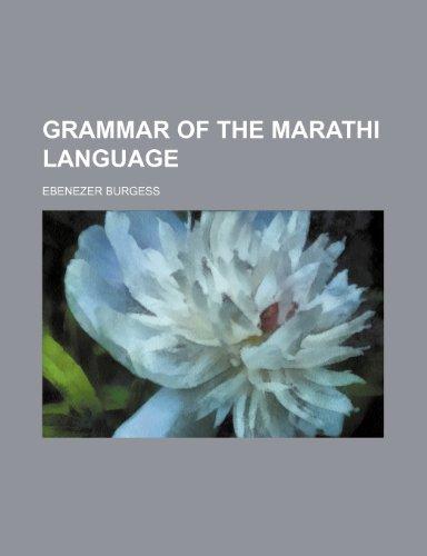 9781236030245: Grammar of the Marathi language
