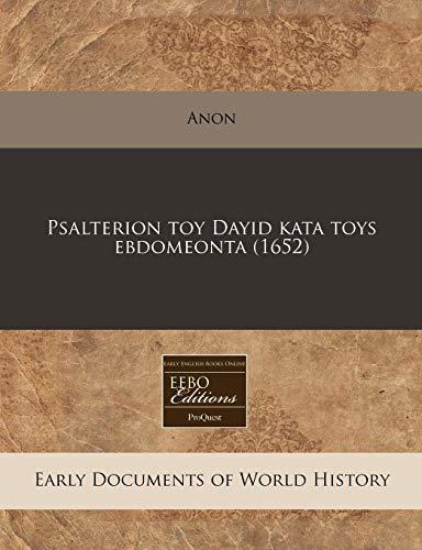 9781240777259: Psalterion toy Dayid kata toys ebdomeonta (1652) (Ancient Greek Edition)
