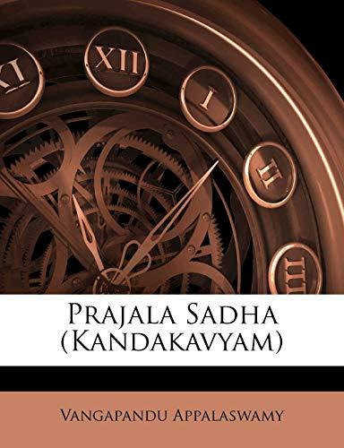 9781245054850: Prajala Sadha (Kandakavyam) (Telugu Edition)