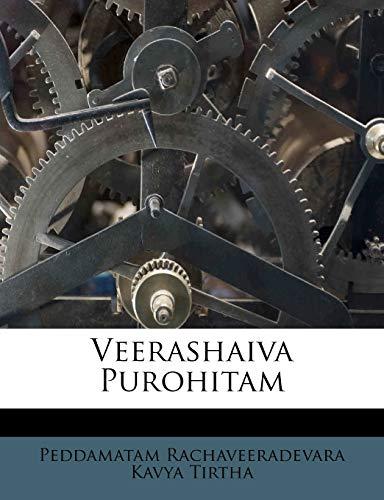 9781245619677: Veerashaiva Purohitam (Telugu Edition)
