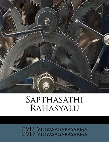 9781245621236: Sapthasathi Rahasyalu (Telugu Edition)