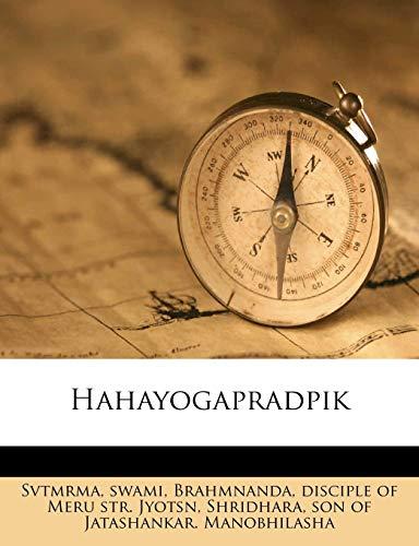 9781245999229: Hahayogapradpik (Sanskrit Edition)