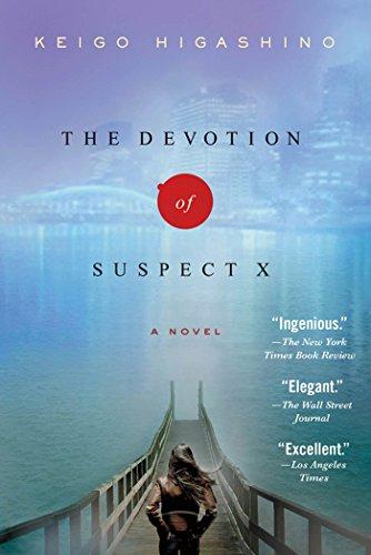 9781250002693: The Devotion of Suspect X: A Detective Galileo Novel (Detective Galileo Series)