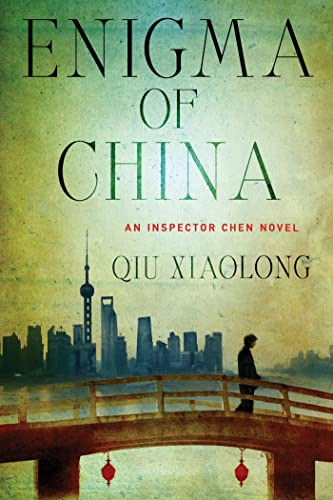 9781250025807: Enigma of China: An Inspector Chen Novel (Inspector Chen Cao)