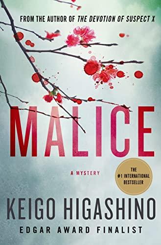 9781250035608: Malice: A Mystery (Detective Galileo Series)