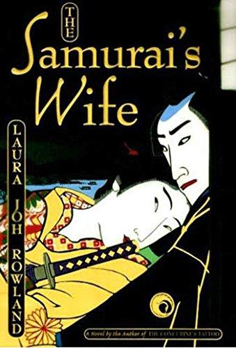 9781250035783: The Samurai's Wife