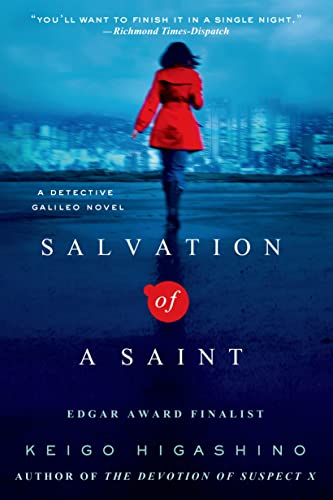 9781250036278: Salvation of a Saint (Detective Galileo)