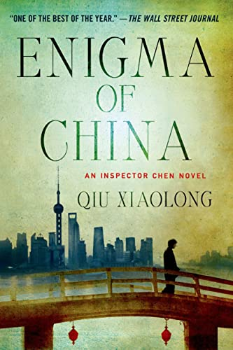 Enigma of China: An Inspector Chen Novel (Inspector Chen Cao): Qiu Xiaolong