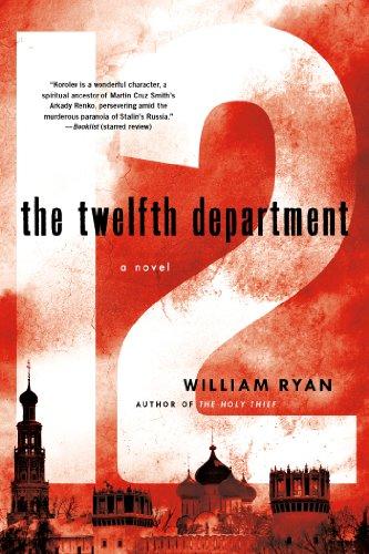 9781250048981: The Twelfth Department