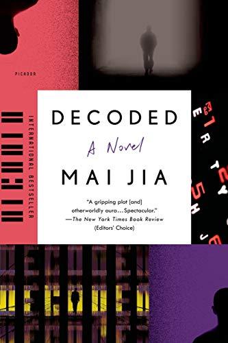 9781250062352: Decoded: A Novel