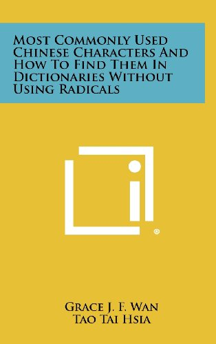 9781258463793: Most Commonly Used Chinese Characters and How to Find Them in Dictionaries Without Using Radicals