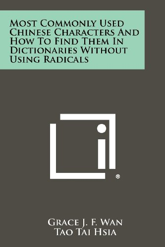 9781258467272: Most Commonly Used Chinese Characters And How To Find Them In Dictionaries Without Using Radicals