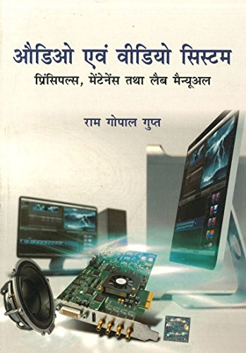9781259004339: AUDIO & VIDEO SYSTEMS (HINDI)